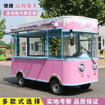 小吃車路邊攤手推車炸串車擺攤夜市冰粉燒烤早餐設備電動四輪餐車