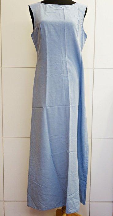 破盤清倉大降價!近全新 Giordano Lady 天藍色長洋裝,僅此一件,低價起標無底價!本商品免運費!
