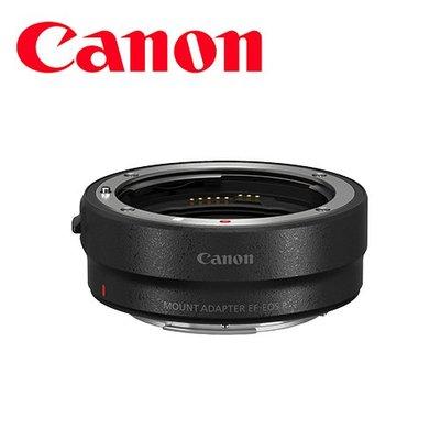 ◎相機專家◎ Canon EF-EOS R 鏡頭轉接環 EOS R 自動對焦 防手震 公司貨