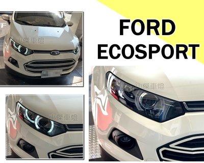 》傑暘國際車身部品《全新 福特 FORD ECOSPORT 2013-2016年 導光 魚眼 大燈