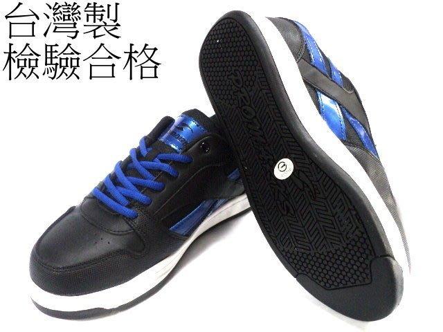 美迪~寶瑪士3732戶外多功能運動(鋼頭鞋)-(加鋼頭)-黑銀/黑藍~CNS認證防護鞋R55310~台灣製-