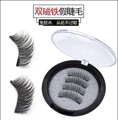 (現貨+預購  一對 全眼雙磁+輔助器)磁鐵磁性重複使用New 假睫毛 多款 多色 一對ks02