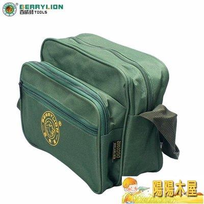百威獅小型工具袋單肩式工具包色電工袋帆布牛津布維修包工具背包【陽陽木屋】