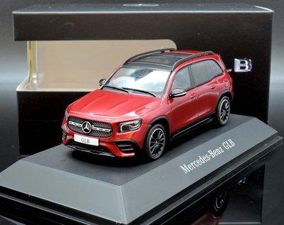【MASH】[現貨特價] Spark 1/43 Mercedes-Benz GLB (X247) 2019 紅