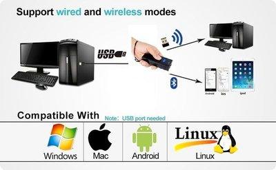 『皇威16周年慶』DK-5105可攜帶式藍芽+2.4G雙模式無線傳輸二維條碼掃描器/送免費盤點程式關於我下載
