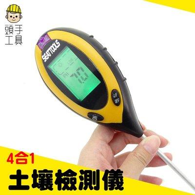 頭手工具 MET-SM4 四合一  土壤肥力測試儀 酸鹼度 水分濕度 溫度 植物光罩強度