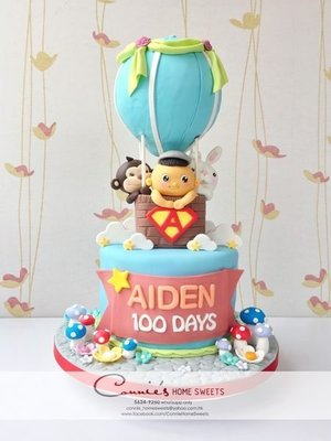 【Connie's Home Sweets】熱汽球主題蛋糕 生日蛋糕 百日宴蛋糕 100 days cake birthday cake 3D cake