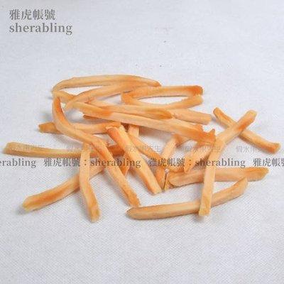 (MOLD-A_227)仿真麵包假水果模型 麥當勞 肯德基裝飾品 仿真漢堡 薯條