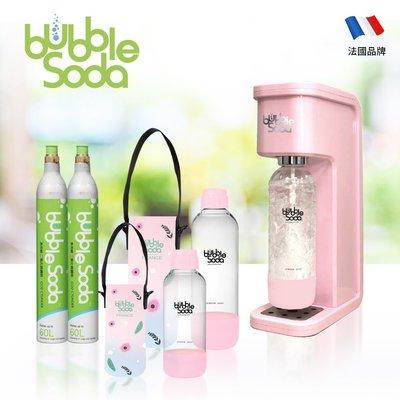 法國BubbleSoda 全自動氣泡水機-花漾粉超值組合 BS-304KTS2