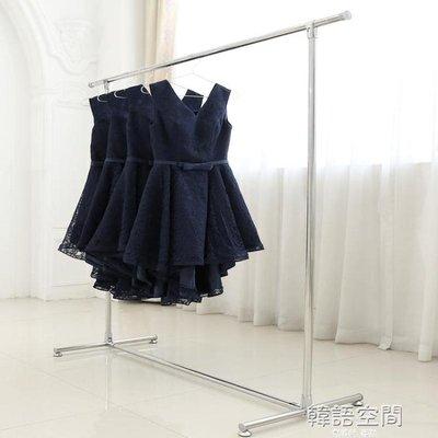 晾衣架簡易室內不銹鋼掛衣架 家用落地伸縮單桿式行動陽臺曬衣架 YTL