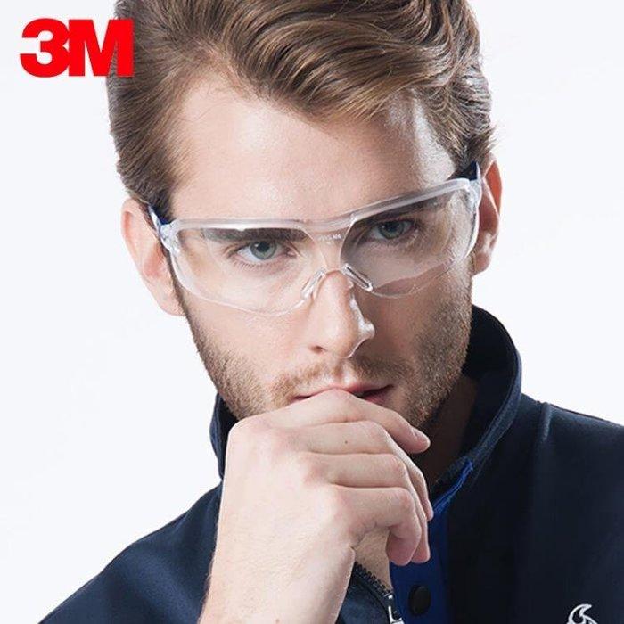 3M護目鏡防沙塵防風眼鏡騎行防霧防沖擊防飛濺男女式透明防護眼鏡 芊惠衣屋