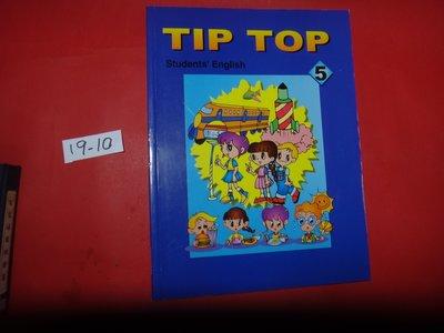【愛悅二手書坊 19-10】TIP TOP Students English    普利斯堡文教