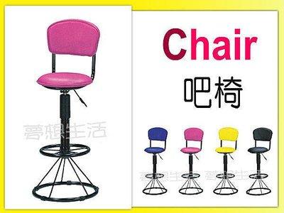 夢想生活 ※吧台椅 雅士吧台椅/酒吧椅/氣壓升降椅/高腳椅/造型椅【宅配到府】