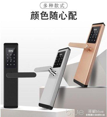 伯瓦特遠程app日出租智慧鎖公寓民宿酒店刷卡電子鎖防盜門密碼鎖