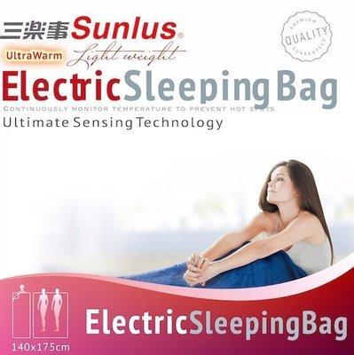 三樂事輕巧睡袋電熱毯 SP2403限時優惠2790元市價3580元