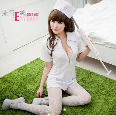 COSPLAY服裝護士制服~浪漫白粉色護士裝角色扮演服~情人節派對制服趴短袖洋裝護士服~流行E線A409