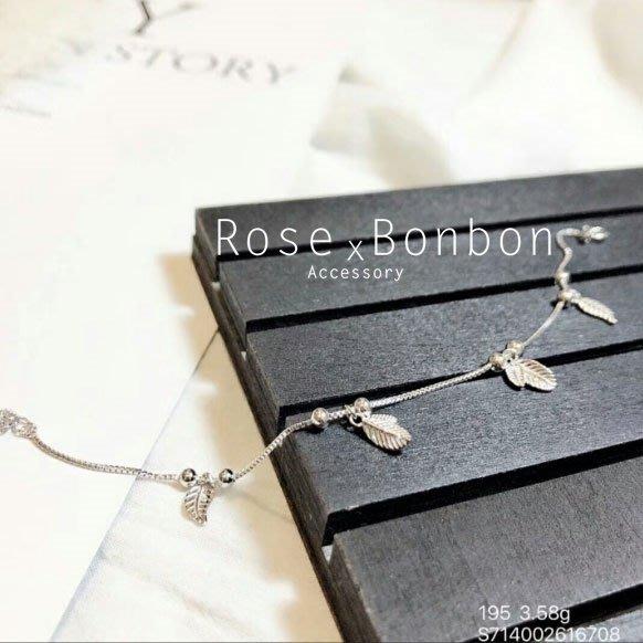 正生銀飾  S925純銀手鍊 樹葉 大小葉片雙層銀色手飾 手鐲 手環Rose Bonbon