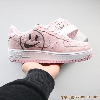 NIKE AIR FORCE 1 麂皮 笑臉 粉 粉紅 休閒運動 滑板鞋 AV0742-600 女鞋