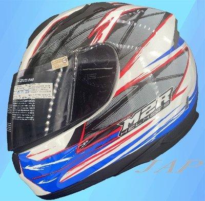 《JAP》M2R  F2C F2-C #19 白藍紅 安全帽全罩 全可拆洗 複合玻纖帽體 超輕量化