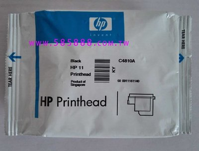 HP C4810A原廠黑色噴頭NO.11#11 DJ111/ 110/ K850/ 500/ 510/ 800/ 100(過期品) 台北市