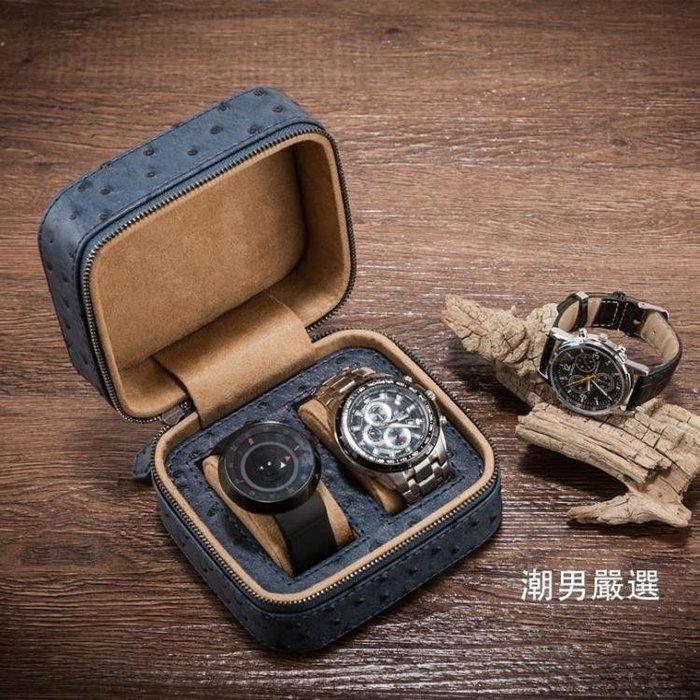 手錶收藏盒 夭桃(飾品)駝鳥紋皮革手錶包便攜拉鍊式皮制手錶收納盒旅行錶袋 2色(全館免運)