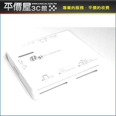 《平價屋3C》 SEVAS A680  多合一 多功能 讀卡機 88合1 白色 含稅 $280