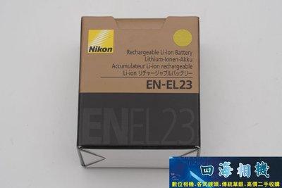 【高雄四海】原廠盒裝 Nikon EN-EL23 原廠電池.ENEL23 原電.P900 P600 P610 適用