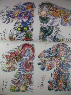 彩色實用半甲紋身手稿原稿 彩色線稿圖 傳統半胛 割線 打霧圖 紋身 刺青師 省錢 刷卡TATTOO