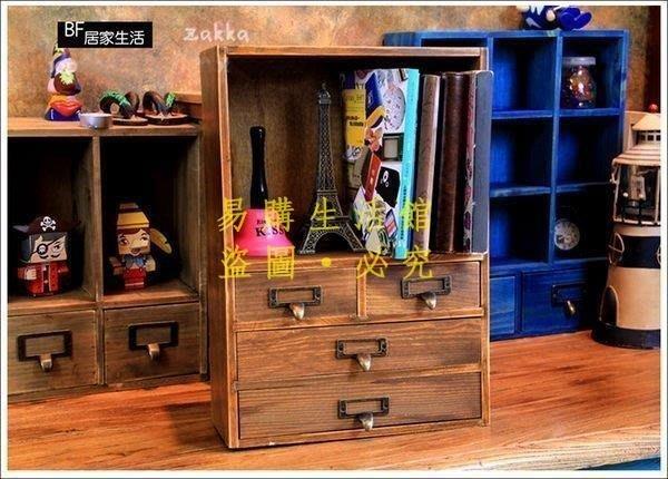 [王哥廠家直销]櫃子 雜物櫃 木櫃 展示櫃 收納櫃 書櫃 公仔盒 玩具櫃 Zakka雜貨 收納架 展示架 做舊 模型LeG