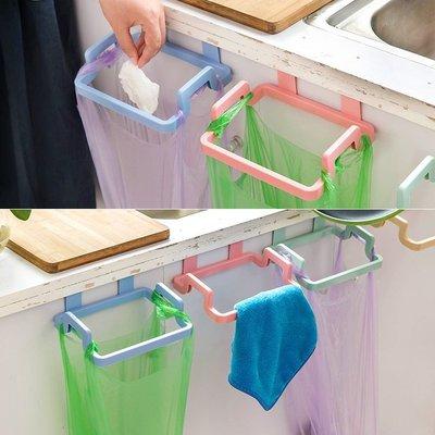 門背式簡易安裝多功能掛架 垃圾袋掛架 廚房 辦公室 垃圾桶 抹布 毛巾 浴室【RS531】