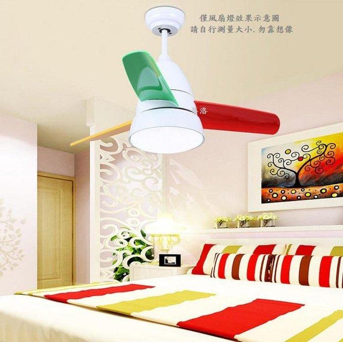 多色馬卡龍搖控風扇燈.36吋含LED晶片僅2980元,110V風扇燈.多色可選2 GS3601