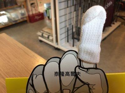 日本原裝 高爾夫防滑護指套 手指套 適用各種球類運動 保護手指頭 屏東縣