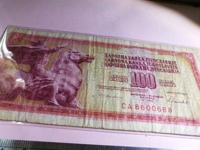 銘馨易拍重生網 107M08 早期 外國 1986年 騎馬勝利 光環 有損 細緻印刷 鈔票 保存如圖