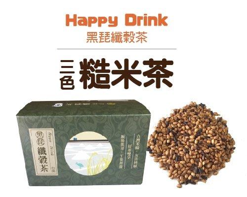 黑琵款新包裝-糙米茶  健康飲品 內含黑米 紫米 糙米(15克*15包)+贈(15克*6包) =$375