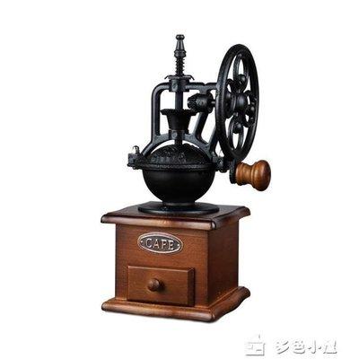 ZIHOPE 復古大搖輪手動磨豆機 手搖咖啡豆研磨機 家用磨粉機 陶瓷芯/鐵芯ZI812