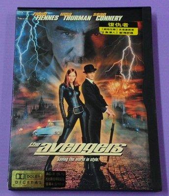 【大謙】《復仇者(封面破損)~烏瑪舒曼 史恩康納萊》 台灣正版二手DVD