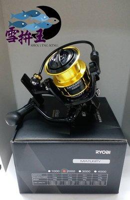 ✦✧雪拚王釣具✦✧日本 RYOBI  RYOBI MATURITY (6000型) 6+1培林 紡車式 捲線器