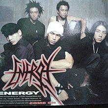 5566同期天團偶像Energy COME ON簽名專輯+單曲阿弟+坤達+書偉+牛奶寫真名信卡6張頗新