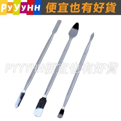 拆機工具組 三合一撬棒 新款 加硬版 滾輪式 金屬撬棒 不鏽鋼 開機棒 拆機棒 開殼工具 3合1套裝 翹棒 雙頭金屬翹棒