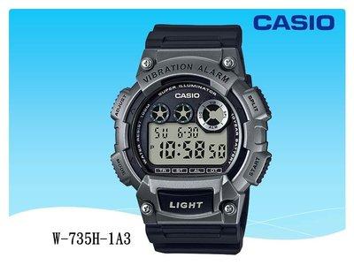 經緯度鐘錶CASIO手錶專賣店 100米防水 酷似G-SHOCK 震動鬧鈴 型男必備 【↘940】W-735H-1A3 彰化縣