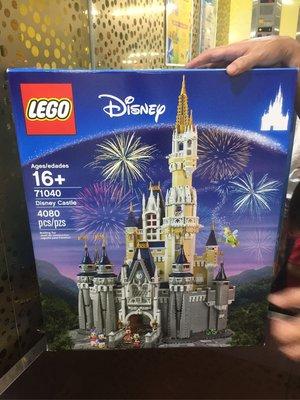 全新正版樂高Disney castle 迪士尼城堡 71040