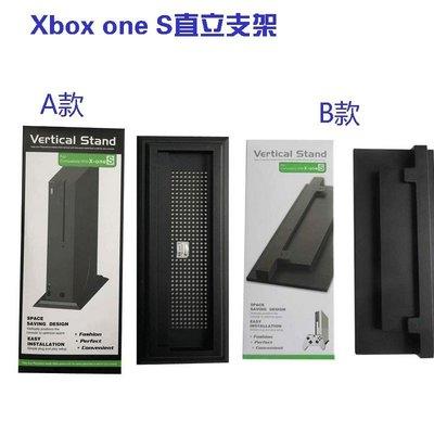 現貨新品~xbox one s適用 主機專用直立支架 xbox one slin 底座支架 兩款可選-HE9275788