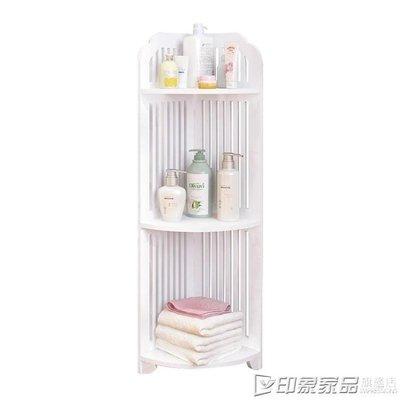 衛生間置物架 落地三角置新款地式洗手間廁所三角架洗新漱台 浴室收納架 CYMI79850PO-06