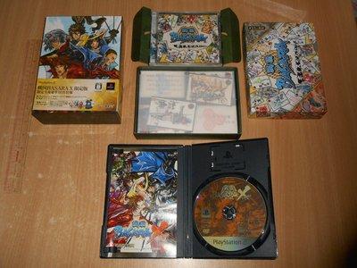 二手 Playstation PS2 PS 2 遊戲 戰國 BASARA X 日版 2008 限定版 last