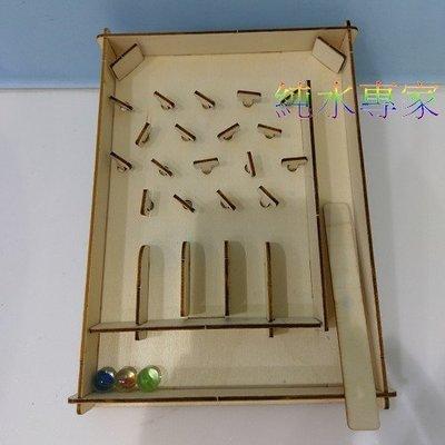 木製合板創意童玩系列 / 文創商品 / DIY彈珠台 / 教具兼玩具喔~~~~~