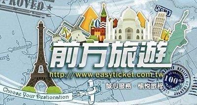 【前方旅遊】新加坡杜莎夫人蠟像館  435