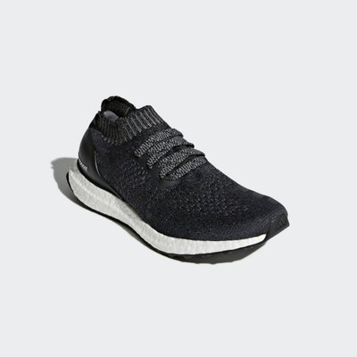 # ADIDAS ULTRA BOOST 4.0 UNCAGED CARBON 黑白 女鞋 襪套 DB1133 YTS