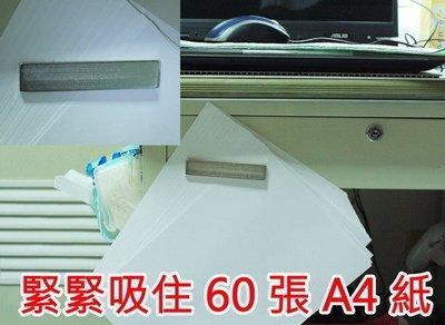 釹鐵硼磁鐵-100mmx20mmx5mm-長條形強力磁鐵-可當文鎮紙鎮-可吸60張A4紙@萬磁王@