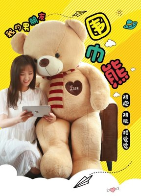 熊偶抱枕大毛絨玩具熊貓公仔抱抱熊女生布娃娃玩(1M)_☆優夠好SoGood☆