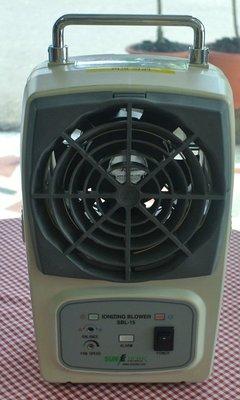 行家馬克 工控 工業設備 SUNJE IONIZING BLOWER SBL-15 靜電消除風扇/離子風扇